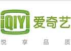 爱奇艺《庆余年》上线,VIP会员抢先看3集